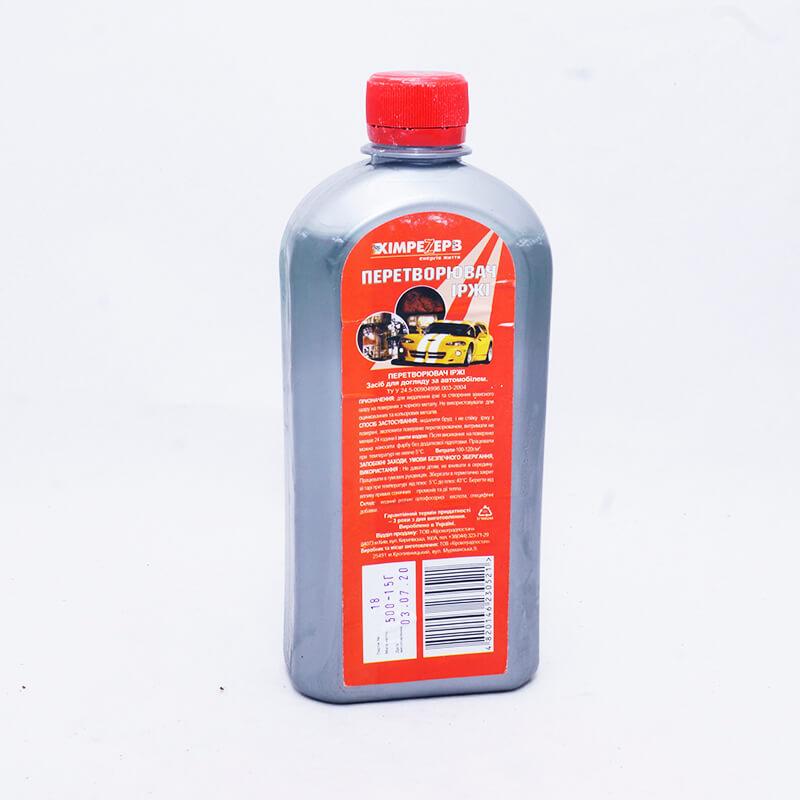 Преобразователь ржавчины 0,5л ТМ Химрезерв (красная наклейка)