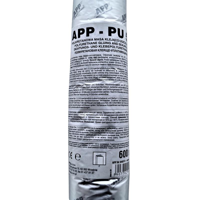 Шовный герметик полиуретановый APP PU 50 черный 600мл (040312)