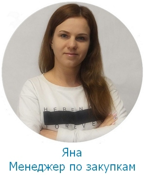 Яна Москалюк
